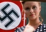 Кадр изо фильма Гитлер капут торрент 04424 эпизод 0