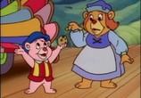 Сцена с фильма Мишки Гамми (Приключения мишек Гамми) / Gummi Bears (1985) Мишки Гамми