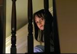 Сцена изо фильма Игра во прятушки / Hide and Seek (2005) Игра во прятки
