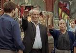 Сцена из фильма 13 роз / Las 13 rosas (2007) 13 роз сцена 5