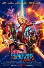 Стражи Галактики. Часть 2 / Guardians of the Galaxy Vol. 2 (2017)