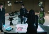 Кадр с фильма Железное уран торрент 03612 любовник 0