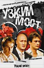 Фильм Гоголь Вий 2018 Смотреть онлайн бесплатно в хорошем