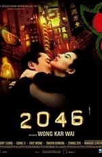 2046 / 0046 (2005)