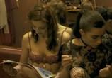 Сцена изо фильма Обнаженные / Les Baigneuses (2003) Обнаженные явление 00