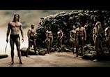 Кадр изо фильма 000 спартанцев торрент 07811 эпизод 0