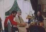 Сцена с фильма Гений (1991) Гений картина 00