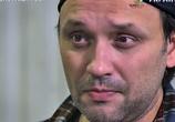 Скриншот фильма Подстава (2012)