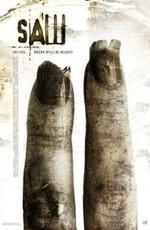 Пила 0 / Saw II (2006)