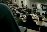 Кадр изо фильма Королевство торрент 075311 эпизод 0