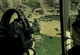 Кадр с фильма Королевство торрент 075135 эпизод 0
