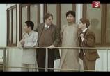 Сцена из фильма Приключения молодого господина / Shao ye de mo nan (1987) Приключения молодого господина сцена 10