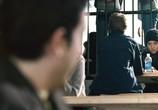 Кадр с фильма Невидимый торрент 055678 сцена 0
