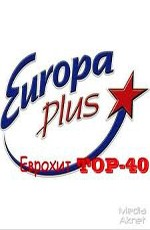 V.A.: Top 40 Europa plus