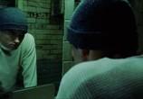 Кадр с фильма 0 легуа торрент 007024 мужчина 0