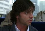 Скриншот фильма Проклятие / The Grudge (2004) Проклятие сцена 1