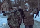 Кадр с фильма Дубровский торрент 088230 работник 0