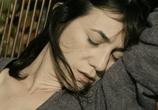 Кадр с фильма Меланхолия