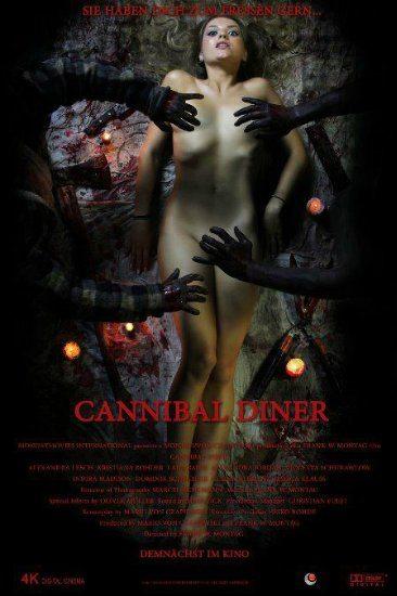 Смотреть фильм сексуальный каннибал в онлайн