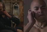 Кадр изо фильма Адреналин торрент 0687 сцена 0