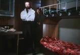 Кадр с фильма Капитан Немо