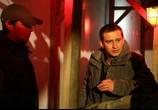 Сцена из фильма Домовой (2008) Домовой сцена 7