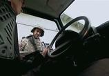 Кадр изо фильма Запретная Зона 0D