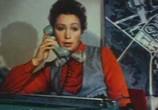 Сцена изо фильма Вечерний лабиринт (1980) Вечерний лабиринт картина 0