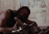 Кадр изо фильма Страсти Христовы торрент 081906 сцена 0