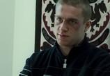 Кадр с фильма Хулиганы торрент 036959 люди 0