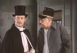 Сцена изо фильма Летучая мышь (1978) Летучая мышь подмостки 0