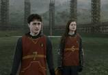 Сцена из фильма Гарри Поттер и Принц-полукровка / Harry Potter and the Half-Blood Prince (2009)