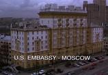 Сцена из фильма Шакал / The Jackal (1997) Шакал