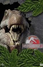 Парк Юрского Периода 0 / Jurassic Park III (2001)