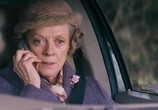 Сцена с фильма Молчи во тряпочку / Keeping Mum (2005) Молчи на тряпочку картина 0