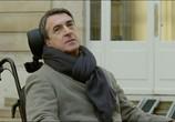 Сцена с фильма 0+1 / Intouchables (2011) Неприкасаемые явление 0
