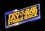 Кадр с фильма Джей да скупой на слова Борис наносят разделенный заушина торрент 04662 работник 0