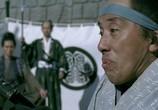 Сцена с фильма Синоби / Shinobi (2006) Шиноби картина 0