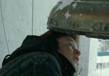 Кадр изо фильма Юрьев число