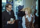 Кадр изо фильма Служебный роман торрент 03211 люди 0