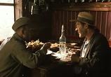 Кадр с фильма Жизнь равно необычайные похождения солдата Ивана Чонкина