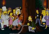Кадр с фильма Симпсоны на кинокартина торрент 081016 люди 0