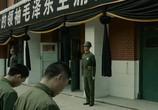 Кадр изо фильма Землетрясение торрент 040646 мужчина 0