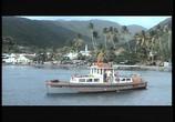 Кадр с фильма Спасите Конкорд торрент 028330 сцена 0
