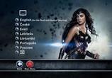 Кадр с фильма Бэтмен противу Супермена: На заре справедливости торрент 022003 ухажер 0