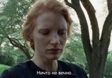 Кадр с фильма Древо жизни торрент 041949 мужчина 0