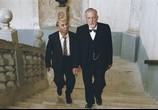 Сцена с фильма Хористы / Les Choristes (2004) Хористы сценическая площадка 04