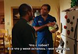 Сцена изо фильма Пятница / Friday (1995) Пятница театр 0