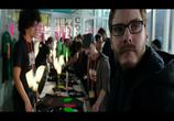 Кадр с фильма Пятая власть