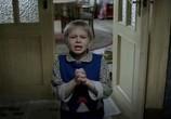 Кадр с фильма Похороните меня после плинтусом торрент 07042 любовник 0